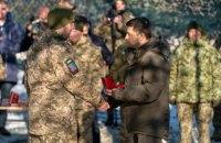 Зеленский наградил бойцов ООС и дал почетные названия воинским частям