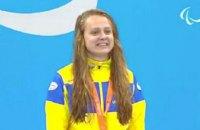 Пловчиха Стеценко завоевала для Украины третье золото на Паралимпиаде в Токио