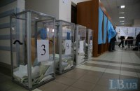 ЦВК зареєструвала 127 кандидатів на довибори в Раду у Чернігові