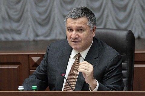 Аваков очікує повернення кордону на Донбасі вже у 2017 році