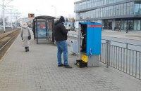 В транспорте Вроцлава ввели обслуживание на украинском языке