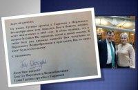 Британські парламентарії написали лист підтримки українським військовополоненим морякам