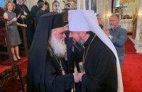 Епіфаній у Стамбулі помолився разом з предстоятелем Елладської церкви