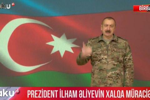 """Алиев: """"Азербайджанская армия освободила город Шуша от армянской оккупации"""""""
