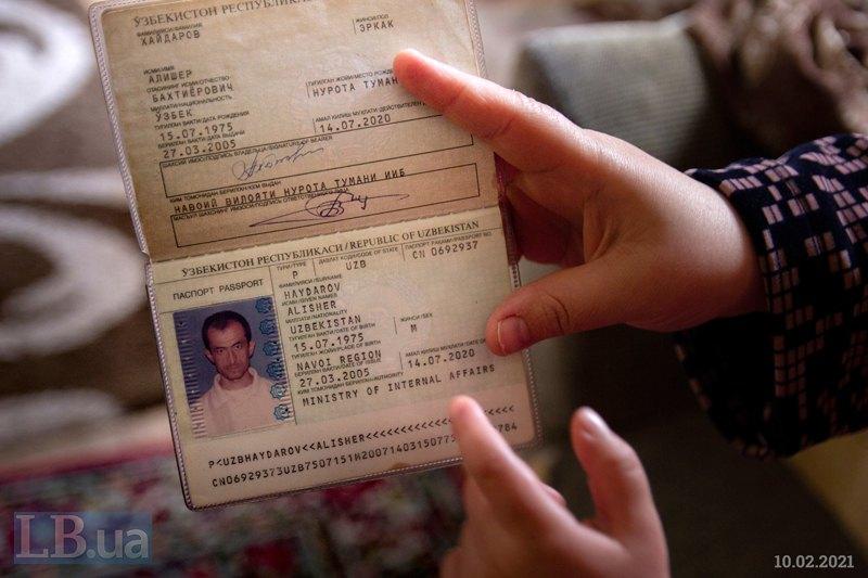 Узбецький паспорт Алішера