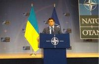 США поддерживают Украину в борьбе с российской агресией, - Климкин