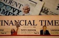 Financial Times: у Януковича теперь свое дело ЮКОСа