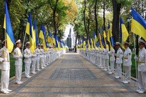 1 млн украинцев приняли участие в праздновании Дня Независимости