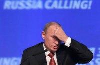 Десятки міжнародних компаній ігнорують бізнес-форум за участю Путіна