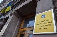 МінАПК обіцяє захищати агрохолдинги від неправочинних вердиктів судів, - ЗМІ