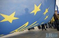 """ЕС запустил коммуникационную кампанию для украинцев """"Прямуємо разом"""""""