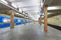 В киевском метро хотят установить табло с обратным отсчетом