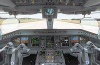 МАУ получила второй самолет Embraer-195