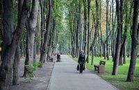У понеділок у Києві тепло і сухо