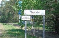 В Малине празднование приезда друга из Польши привело к вспышке COVID-19