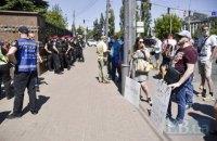 Под Апелляционным судом в Киеве собрался митинг в поддержку Стерненко