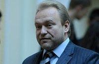 Волга частично признал свою вину