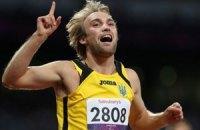 Паралімпійські ігри: українці викликали фурор