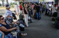 За месяц число переселенцев из Донбасса удвоилось
