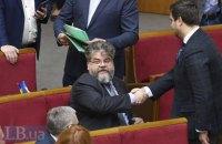 Три фракції зажадали зняти Яременка з посади голови комітету
