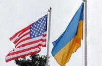 США закликали Росію вивести війська  та зброю з України