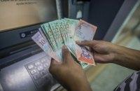 Венесуела вводить банкноту номіналом 1 млн боліварів