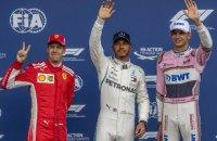 """Формула 1: пилот """"Мерседес"""" выиграл квалификацию Гран-При Бельгии"""