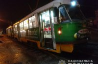 В Харькове трамвай насмерть сбил мужчину