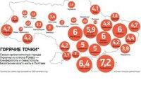 В Україні назвали найбільш криміногенні регіони
