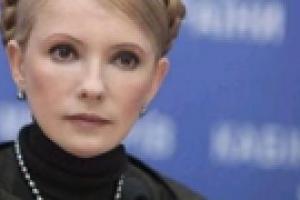 Тимошенко: Кризис продлится как минимум 2010-й год