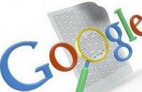 Google нашел доказательства вмешательства России в выборы президента США