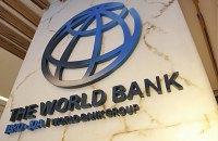 Світовий банк виділив Україні $135 млн на медицину і протидію коронавірусу