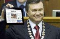 Колесников презентовал Януковичу iPad