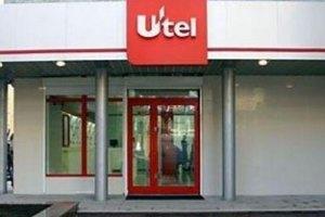 На покупку Utel уже есть семь заявок