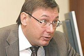 """Луценко признался, что слышит от Нацбанка только """"сам дурак"""""""