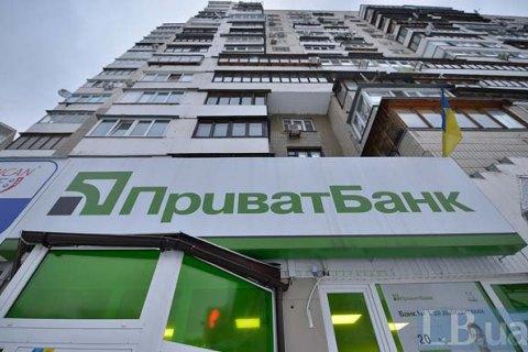 Всі власники фіктивних компаній, яким «Приватбанк» видав кредити пов'язані зКоломойським