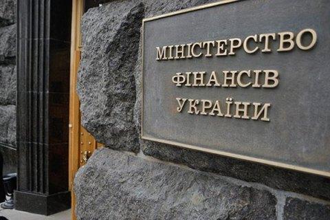 Україна у 2020 році планує позичити $4,9 млрд на зовнішніх ринках