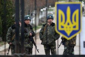 Міноборони дозволило стріляти українським військовим в Криму