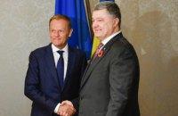 Порошенко і Туск домовилися провести саміт Україна-ЄС влітку в Брюсселі