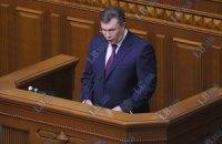 Янукович определится с посланием к Раде после консультаций с оппозицией