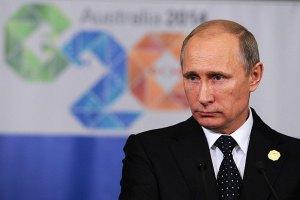 Путин покинул саммит G20, не дожидаясь его окончания