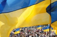 За час незалежності народилося понад 13,5 млн українців, - Мін'юст