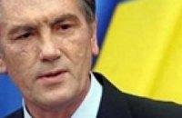Ющенко отбыл с рабочей поездкой в Ривненскую и Волынскую области