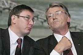 Последняя капля Юрия Луценко