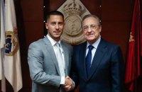 """""""Реал"""" офіційно представив Едена Азара"""