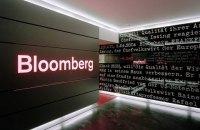 У Франції оштрафували Bloomberg на €5 мільйонів за фейк