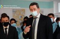 Чернишов провів нараду в Луганській обласній військово-цивільній адміністрації
