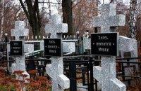 На Одещині вандали розгромили кладовище