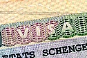 ЕС намерен отменить визовый режим для балканских стран