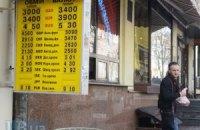 Нацбанк зміцнив курс гривні до 28,05 грн/дол.